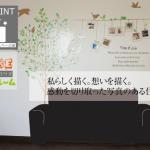 LIFE TREEに自分を描く。都市住宅!徳島市中通町(徳島駅徒歩でラクラク)|ご成約済|