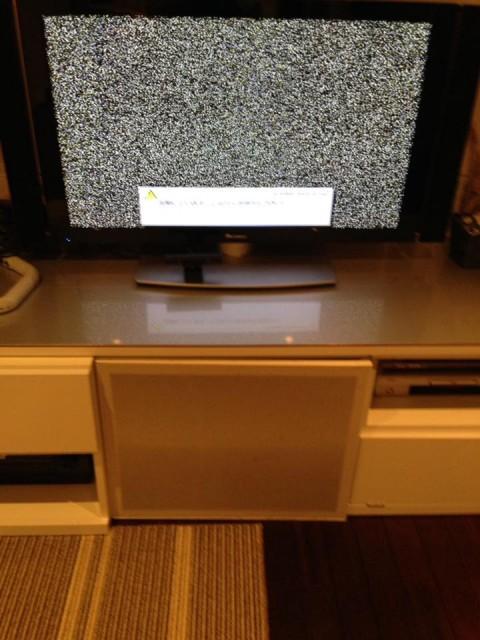 実は、物持ちがいい方です。13年間使ったテレビ、ただひたすらに ...