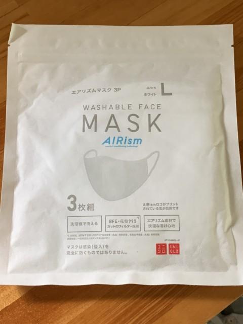 マスク イオン ユニクロ