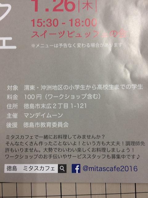 2017_01_15_IMG_3494