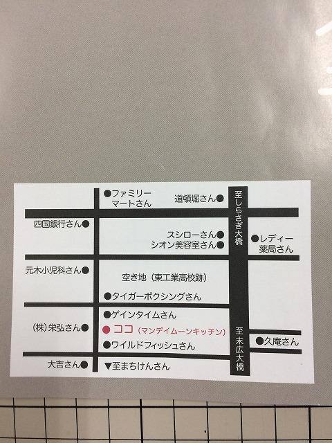 2017_01_15_IMG_3495
